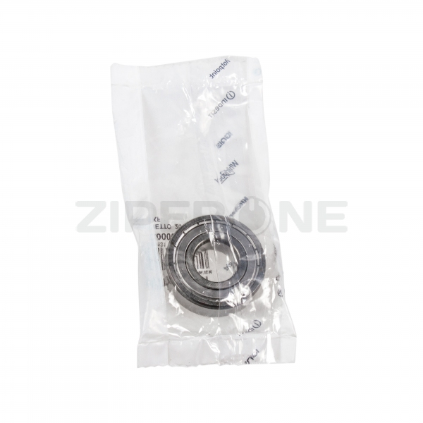 SKF Washing Machine Bearing 204 (6204 - 2Z) 20x47x14mm